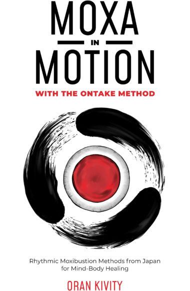 MoxaInMotion03